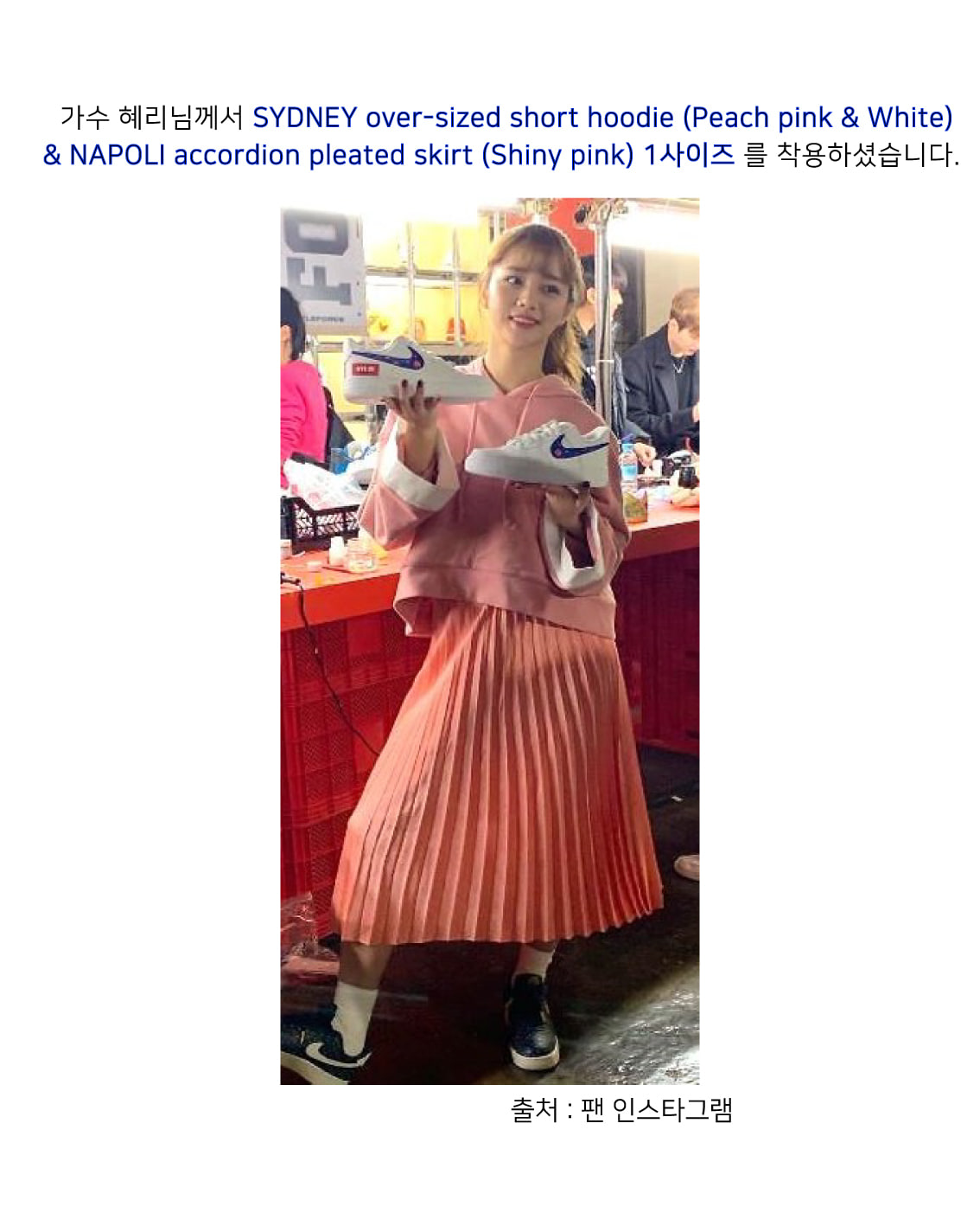 e33137a47a 앤유] [혜리 착용] NAPOLI accordion pleated skirt (Shiny pink) - AND YOU